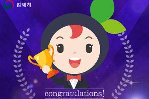 congratu