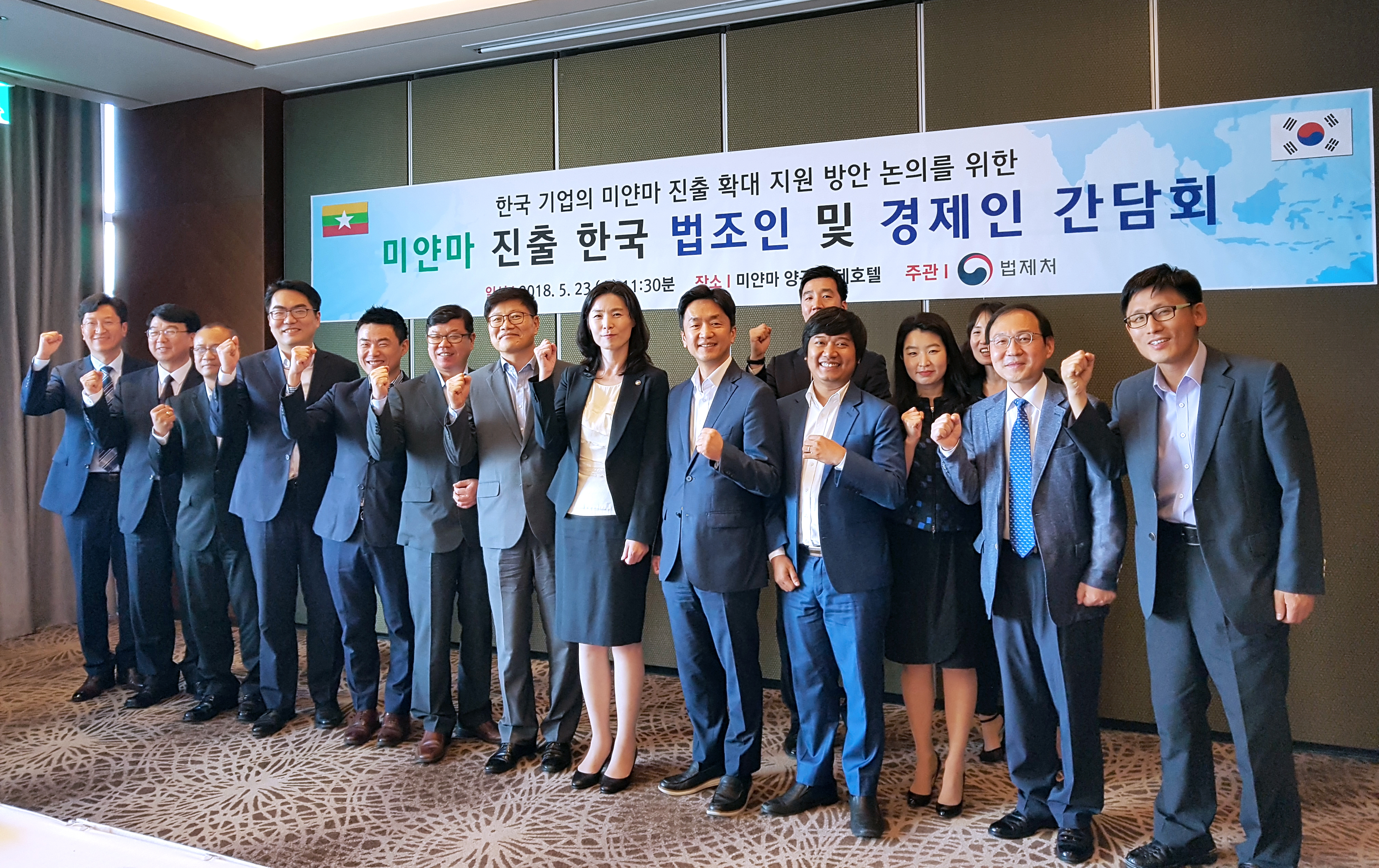 Minister Kim met with lawyers and businessmen