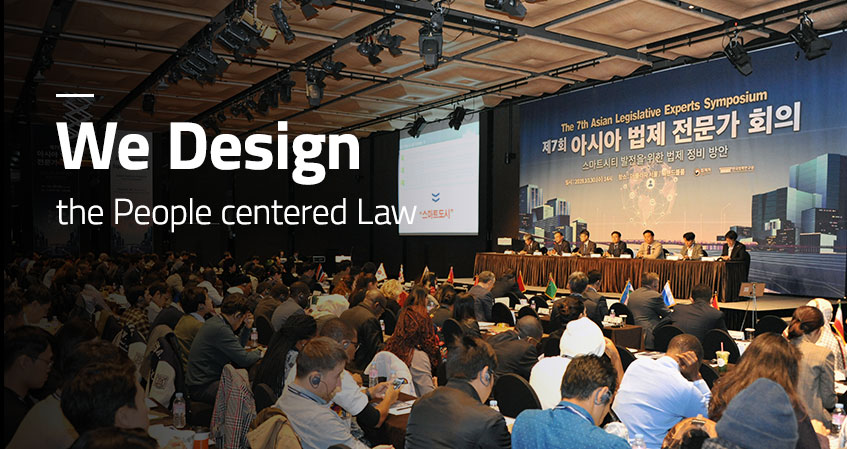 We Design the People centered Law